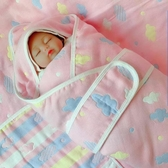 現貨 初生嬰兒抱被新生兒包被薄款純棉紗布【橘社小鎮】