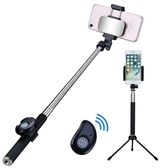 自拍桿通用型自牌藍牙三腳架vivo蘋果7華為oppo小米6手機拍照神器『新佰數位屋』