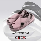 Nike 涼拖鞋 Wmns Prakti...