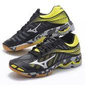 樂買網 MIZUNO 18SS 高階款 男排羽球鞋 Lightning-Z4 V1GA180005 贈防撞護膝