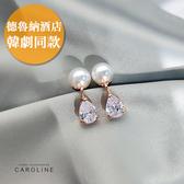 《Caroline》★ 【德魯納酒店】925純銀針 韓劇明星同款  高雅大方設計耳環71682