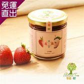 樂園.樹. 莓天蘋安-無農藥草莓蘋果雙果醬(共兩瓶)+贈法式水果軟糖2包(口味隨機)【免運直出】