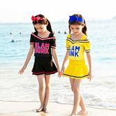 優惠快速出貨-兒童泳衣女孩分體裙式游泳衣女童可愛少女韓版寶寶泳裝
