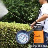 手動氣壓式農用打藥噴霧器家用澆水壺澆花神器噴水壺 橙子精品