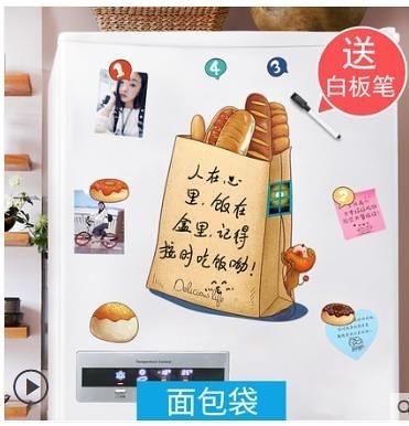 冰箱貼冰箱貼留言板可擦寫磁貼北歐ins裝飾個性創意吸磁鐵磁力貼記事貼 新品