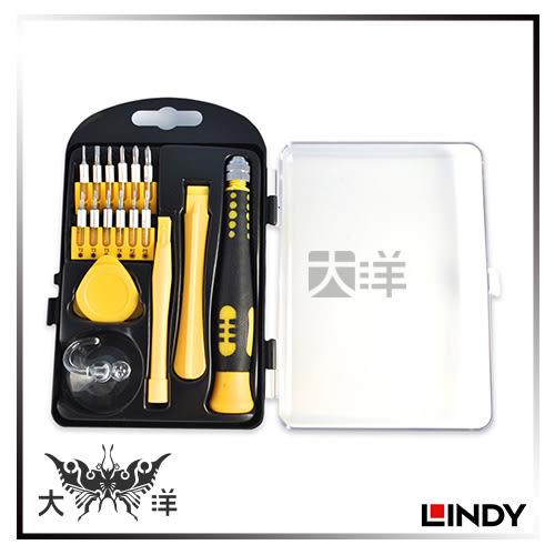 ◤大洋國際電子◢ LINDY 林帝 APPLE 蘋果 產品 維修 工具組 - 17合一 43004