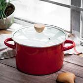 24cm日式加厚搪瓷湯鍋 4.2L大容量湯鍋燉鍋  IGO  LM々樂買精品