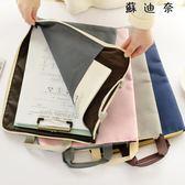 帆布文件袋 手提拉鏈袋 試捲收納袋