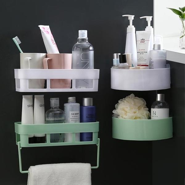 衛生間置物架壁掛浴室置物架免打孔廁所吸壁式吸盤衛浴收納三角架 【4-4超級品牌日】