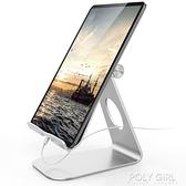平板電腦支架手機支撐架桌面鋁合金可調節多功能床頭懶人iPad支架萬能通用 秋季新品
