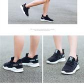 兒童網面運動鞋透氣春秋季男童小白鞋子女寶寶單鞋軟底防滑學步鞋