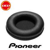 先鋒 Pioneer HC-EP0101 耳墊 適用於 HDJ-2000MK2 公司貨