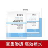 DR.WU超保濕亮白生物纖維面膜3PCS