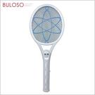 《不囉唆》anbao安寶雙面三層超密網電蚊拍AB-9930 (不挑色/款) 捕蚊拍 捕蚊燈 滅蚊 居家【A433988】