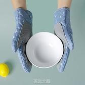 廚房微波爐手套家用加厚硅膠耐高溫炒菜烘焙烤箱專用隔熱防燙手套 [快速出貨]