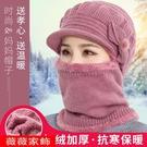 防寒面罩 騎電動車頭套女冬季防寒面罩保暖防風帽子騎行口罩護臉罩頭罩圍脖 薇薇