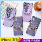 金葉桑花 iPhone SE2 XS M...