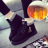 中筒靴35-40靴子冬季女鞋雪靴正韓棉鞋女加絨刷毛保暖短靴
