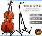 【小麥老師樂器館】大提琴架 大提琴展示架 大提琴立架 適用各尺寸 可懸掛弓 CPG1【B30】