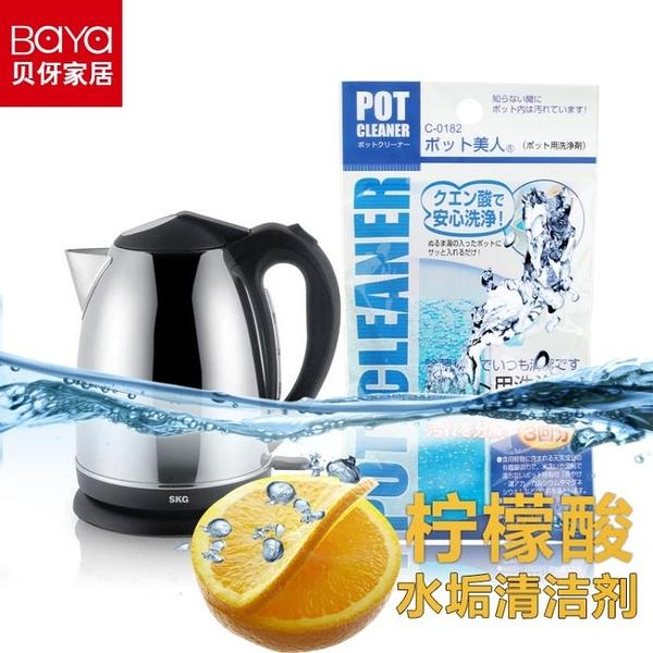 尺寸超過45公分請下宅配日本進口食品級除垢劑檸檬酸去水垢清潔劑