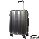 Slazenger 史萊辛格 25吋 輕拉絲系列行李箱(黑)