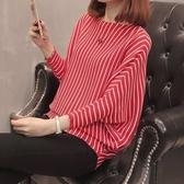 針織衫-條紋初秋新款薄款蝙蝠袖女毛衣4色73tp1【巴黎精品】