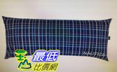 [COSCO代購] 促銷至11月15日 W1083843 Nautica 長型抱枕 50 x 121公分