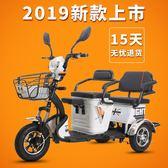 三輪車 電動三輪車三輪電瓶車家用小型新款帶棚接孩子老人老年殘 莎瓦迪卡