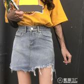 牛仔短裙春裝新款女裝韓版磨破毛邊高腰牛仔短裙學生復古顯瘦包臀半身裙女 電購3C