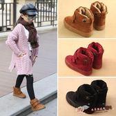 兒童棉鞋女童鞋男童冬鞋冬季加絨加厚保暖鞋子寶寶二棉鞋 『尚美潮流閣』 快速出貨