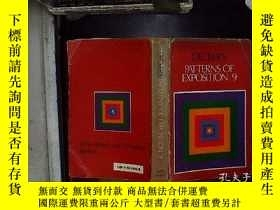 二手書博民逛書店DECKERS罕見PATTERNS OF EXPOSITION