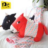 卡通午睡毯抱枕被子兩用 多功能三合一沙發辦公室蓋毯靠枕       瑪奇哈朵