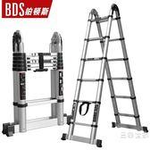 梯子伸縮梯子工程梯便攜家用折疊加厚室內多功能梯鋁合金人字梯