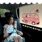汽車窗簾 磁性伸縮汽車遮陽簾側窗遮光布太陽擋遮陽板車內用防曬隔熱遮陽擋 玩趣3C