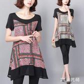 兩件套夏季胖mm遮肚韓版大碼女裝洋氣夏天適合胖女人穿的套裝 QQ23128『MG大尺碼』