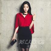 韓版襯衫女神裝高端大氣上衣斗篷披肩紅色襯衣兩件套 米蘭shoeS