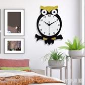 可愛卡通兒童時尚鐘表臥室掛鐘創意超靜音個性家用裝飾墻掛表時鐘 FF3875【衣好月圓】