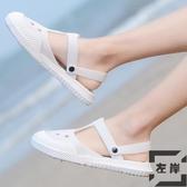 涼鞋女洞洞鞋平底防滑軟底果凍拖鞋包頭塑膠夏季【左岸男裝】