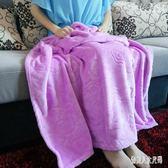 毛毯純色法萊絨學生兒童空調蓋毯珊瑚絨小毛毯 zm8955TW『俏美人大尺碼』