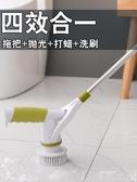 電動清潔刷 電動無線清潔刷多功能家用清潔刷器旋轉強力浴室刷瓷磚刷子神器 韓菲兒