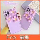 蘋果 iphone 12 pro 12 pro max12 mini iphone 11 pro max 粉紫毛線花 手機殼 全包邊 可掛繩 保護殼