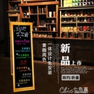 小黑板復古做舊立式小黑板商場奶茶店會所餐廳菜單宣傳板上新廣告板畫板 【快速出貨】