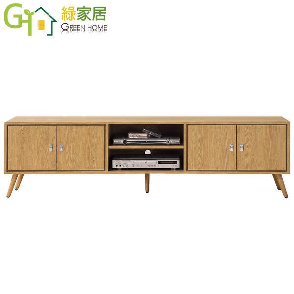 【綠家居】尼卡 時尚6.1尺木紋電視櫃/視聽櫃