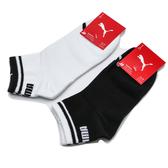 PUMA 黑 白 LOGO 短襪 襪子 襪 男女 (布魯克林) BB113101 黑 BB113102 白