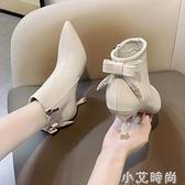 中跟白色尖頭細跟短靴女高跟鞋冬季2020年新款軟皮皮鞋加絨靴子女 小艾新品