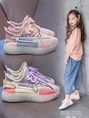 女童鞋子春秋椰子童鞋兒童網鞋2021年夏季新款透氣大童網面運動鞋