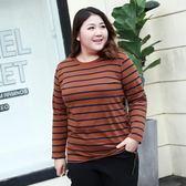 大尺碼  胖mm秋裝新款上衣長袖條紋T恤女寬鬆體恤純色韓版打底衫外穿