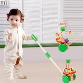 兒童單桿手推車玩具實木制蝴蝶推推樂1-2-3歲寶寶助步學步車玩具   初見居家
