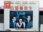 影音專賣店-V39-034-正版VCD*電影【四個畢業生】-伊森霍克*薇諾娜瑞德