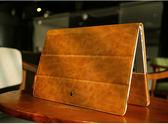 【愛瘋潮】JISONCASE 杰森克斯 Apple MacBook Air 12 吋 三折保護套 現+預